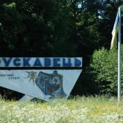 Zachodnioukraiński kurort.