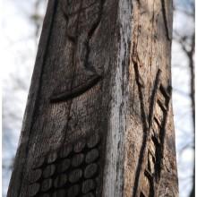 Detale wołoskich krzyży.